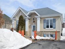 Maison à vendre à L'Épiphanie - Ville, Lanaudière, 312, Rue de la Licorne, 26469500 - Centris