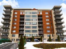Condo à vendre à Saint-Laurent (Montréal), Montréal (Île), 160, Rue  Khalil-Gibran, app. 205, 13144569 - Centris