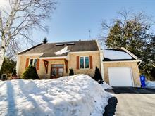 House for sale in Aylmer (Gatineau), Outaouais, 106, Avenue des Bosquets, 18402152 - Centris