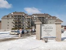 Condo à vendre à Mont-Bellevue (Sherbrooke), Estrie, 1505, Rue  McManamy, app. 110, 20935282 - Centris