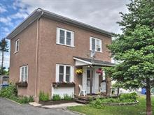Maison à vendre à Gatineau (Gatineau), Outaouais, 225, Rue  Fernand-Arvisais, 10070661 - Centris