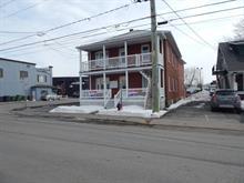 Income properties for sale in Victoriaville, Centre-du-Québec, 157, Rue  Saint-Jean-Baptiste, 15048682 - Centris