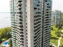 Condo / Appartement à louer à Verdun/Île-des-Soeurs (Montréal), Montréal (Île), 80, Rue  Berlioz, app. 105, 23792873 - Centris