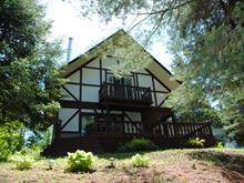 Maison à vendre à Bouchette, Outaouais, 75, Chemin  Lesage, 14088013 - Centris