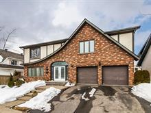 House for sale in Ahuntsic-Cartierville (Montréal), Montréal (Island), 7805, Avenue  Albert-LeSage, 24231372 - Centris