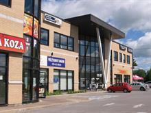 Commercial unit for rent in Blainville, Laurentides, 1107, boulevard du Curé-Labelle, suite 102, 9975577 - Centris