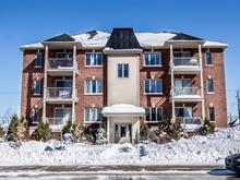 Condo for sale in Sainte-Catherine, Montérégie, 3660, boulevard  Saint-Laurent, apt. 201, 24116502 - Centris