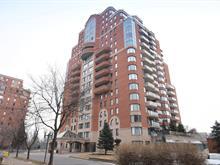 Condo à vendre à Saint-Laurent (Montréal), Montréal (Île), 795, Rue  Muir, app. 1603, 23420005 - Centris
