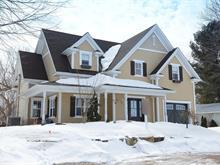Maison à vendre à Pierreville, Centre-du-Québec, 45, Rue  Daneau, 21458439 - Centris