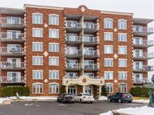 Condo / Apartment for rent in Saint-Laurent (Montréal), Montréal (Island), 6850, boulevard  Henri-Bourassa Ouest, apt. 206, 13722236 - Centris