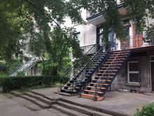 Condo / Apartment for rent in Le Plateau-Mont-Royal (Montréal), Montréal (Island), 946, Rue  Cherrier, 26239302 - Centris