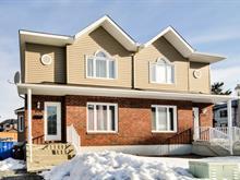 Maison à vendre à Gatineau (Gatineau), Outaouais, 1591, Rue  Atmec, 10007067 - Centris