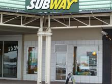 Business for sale in Pointe-Claire, Montréal (Island), 6361, Route  Transcanadienne, 27509054 - Centris