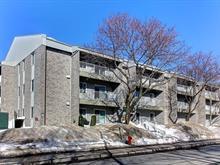 Condo for sale in Sainte-Foy/Sillery/Cap-Rouge (Québec), Capitale-Nationale, 835, Rue  Grandjean, apt. 108, 16488188 - Centris