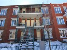 Immeuble à revenus à vendre à Verdun/Île-des-Soeurs (Montréal), Montréal (Île), 332 - 342, 6e Avenue, 13850171 - Centris