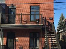 Condo / Appartement à louer à Ahuntsic-Cartierville (Montréal), Montréal (Île), 12209, Avenue du Bois-de-Boulogne, 15898970 - Centris