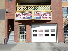 Commerce à vendre à Le Plateau-Mont-Royal (Montréal), Montréal (Île), 2563, Rue  Rachel Est, 16298629 - Centris