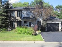 House for sale in Sainte-Foy/Sillery/Cap-Rouge (Québec), Capitale-Nationale, 1035, Rue de Fontenay-le-Comte, 25324513 - Centris