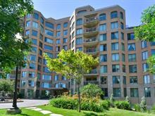 Condo for sale in Brossard, Montérégie, 8200, boulevard  Saint-Laurent, apt. PH204, 21225048 - Centris