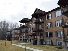 Condo for sale in Pincourt, Montérégie, 545, Avenue  Forest, apt. 6, 14264579 - Centris