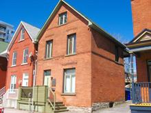 Bâtisse commerciale à louer à Hull (Gatineau), Outaouais, 133, Rue  Wellington, 24618718 - Centris