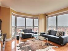 Condo for sale in Saint-Laurent (Montréal), Montréal (Island), 800, Rue  Muir, apt. 702A, 14338455 - Centris