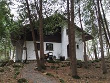 Maison à vendre à Saint-Armand, Montérégie, 3, 5e Avenue, 18000979 - Centris