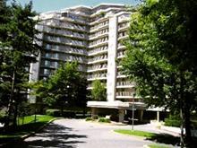 Condo à vendre à Côte-des-Neiges/Notre-Dame-de-Grâce (Montréal), Montréal (Île), 6300, Place  Northcrest, app. 3-B, 26789368 - Centris