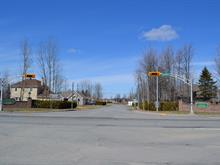 Lot for sale in Victoriaville, Centre-du-Québec, 35, Rue des Pétunias, 21252539 - Centris