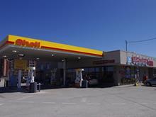 Business for sale in Jacques-Cartier (Sherbrooke), Estrie, 2880, boulevard de Portland, 13037847 - Centris