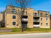Condo à vendre à Mercier/Hochelaga-Maisonneuve (Montréal), Montréal (Île), 8325, Rue  Sherbrooke Est, app. 17, 13607176 - Centris