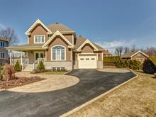Maison à vendre à Sorel-Tracy, Montérégie, 1041, Place du Sablon, 24913224 - Centris