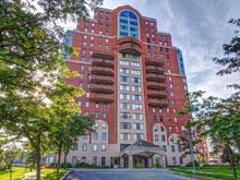 Condo à vendre à Saint-Laurent (Montréal), Montréal (Île), 795, Rue  Muir, app. 404, 22541189 - Centris
