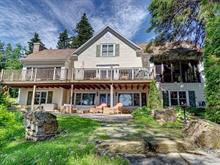 Maison à vendre à Frontenac, Estrie, 1598, Route  161, 26505093 - Centris