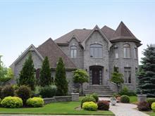 Maison à vendre à Blainville, Laurentides, 2, Rue d'Amboise, 27195178 - Centris