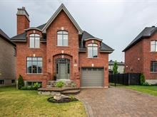 House for sale in Candiac, Montérégie, 47, Rue de Syracuse, 24042300 - Centris