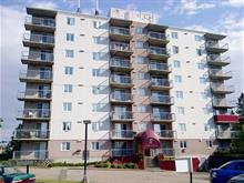 Condo for sale in Charlesbourg (Québec), Capitale-Nationale, 19079, boulevard  Henri-Bourassa, apt. 204, 26054518 - Centris