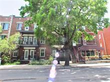 Triplex à vendre à Rosemont/La Petite-Patrie (Montréal), Montréal (Île), 2484A - 2486, Rue  Beaubien Est, 16423606 - Centris