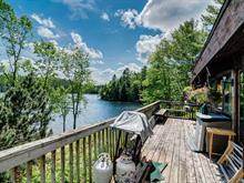 Maison à vendre à Val-des-Monts, Outaouais, 896, Route du Carrefour, 24886853 - Centris