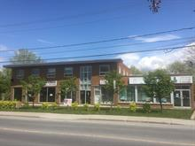 Local commercial à louer à Saint-Constant, Montérégie, 200, Rue  Saint-Pierre, local 204, 11645424 - Centris