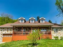 House for sale in La Pêche, Outaouais, 259 - 255, Route  Principale Ouest, 12574278 - Centris