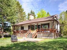 House for sale in Mandeville, Lanaudière, 297, 28e Avenue, 22313540 - Centris