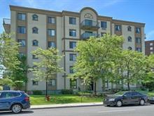 Condo à vendre à Ahuntsic-Cartierville (Montréal), Montréal (Île), 10050, boulevard de l'Acadie, app. 106, 27615916 - Centris