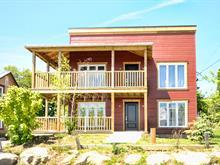 Maison à vendre à Saint-Gabriel, Lanaudière, 183, Rue  Dequoy, 13067976 - Centris