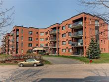 Condo à vendre à La Cité-Limoilou (Québec), Capitale-Nationale, 170, Rue  Gérard-Morisset, app. 103, 24726850 - Centris
