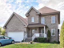 Maison à vendre à Notre-Dame-des-Prairies, Lanaudière, 74, Avenue des Sorbiers, 9153956 - Centris