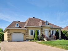 Maison à vendre à Joliette, Lanaudière, 787, Rue  Lucien-Leclerc, 21776138 - Centris