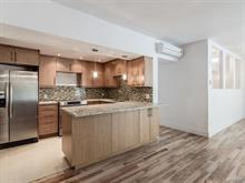 Condo for sale in Ville-Marie (Montréal), Montréal (Island), 1520, Avenue du Docteur-Penfield, apt. 21, 11299085 - Centris