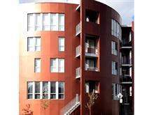 Condo for sale in Rosemont/La Petite-Patrie (Montréal), Montréal (Island), 5705, Rue  Marquette, apt. 110, 21568125 - Centris