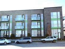Condo for sale in Mercier/Hochelaga-Maisonneuve (Montréal), Montréal (Island), 6605, Rue  Hochelaga, apt. 107, 9845544 - Centris